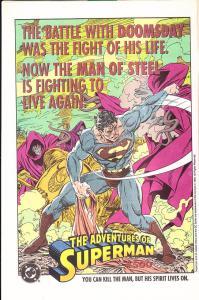 gg8-superman